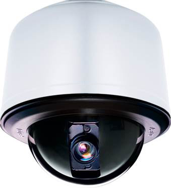 bearing in a security camera